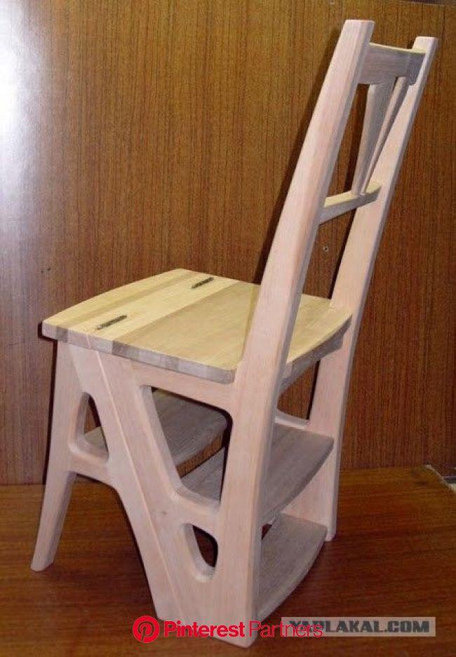 Как я ходил в магазин или стул своими руками - ЯПлакалъ | Деревянные стулья, Стул-стремянка, Стул