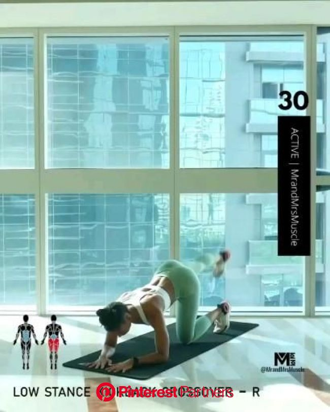 Follow us @ SIGNATURE BRIDE on Instagram and Twitter and on Facebook @ SIGNATURE BRIDE MAGAZINE. Check… [Video] in 2020 | Hiit cardio workouts, Full b