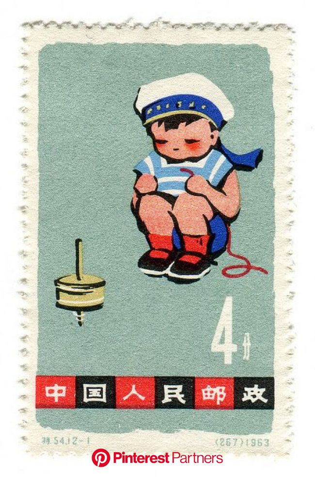 China Postage Stamp: little boy | Postage stamp design, Postage stamp art, Vintage postage stamps