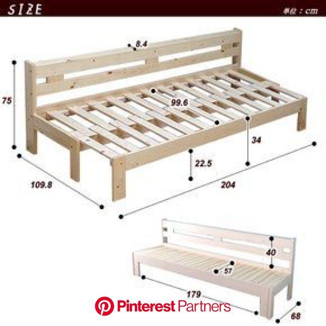 【楽天市場】木製伸長式すのこベッド 専用ふとんセット シングル 2way フレームスライド ソファー ベンチソファ すのこベッド すのこ スノコベッド | すのこベット 木製 ベッド ベット スノコ シングルベッド ソファベッド ソファーベッド ソファ:家具のインテリアオフィスワン | 木製ソファ,