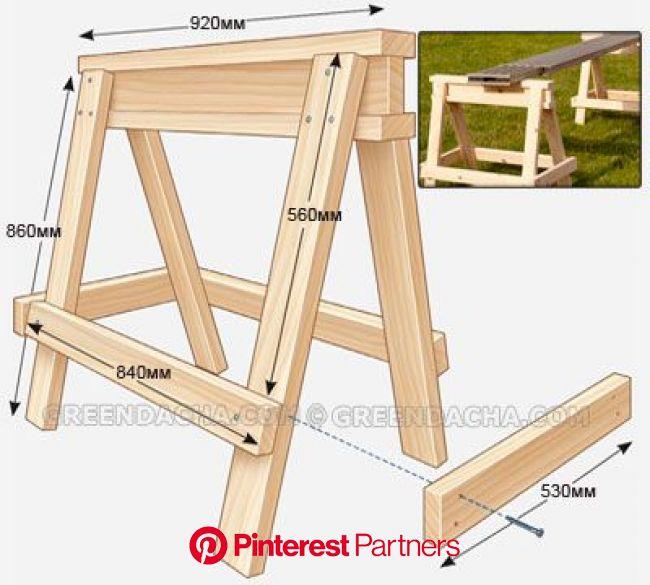 Усиленные козлы. Схема – 3. | Деревообрабатывающий верстак, Верстак, Деревообработка