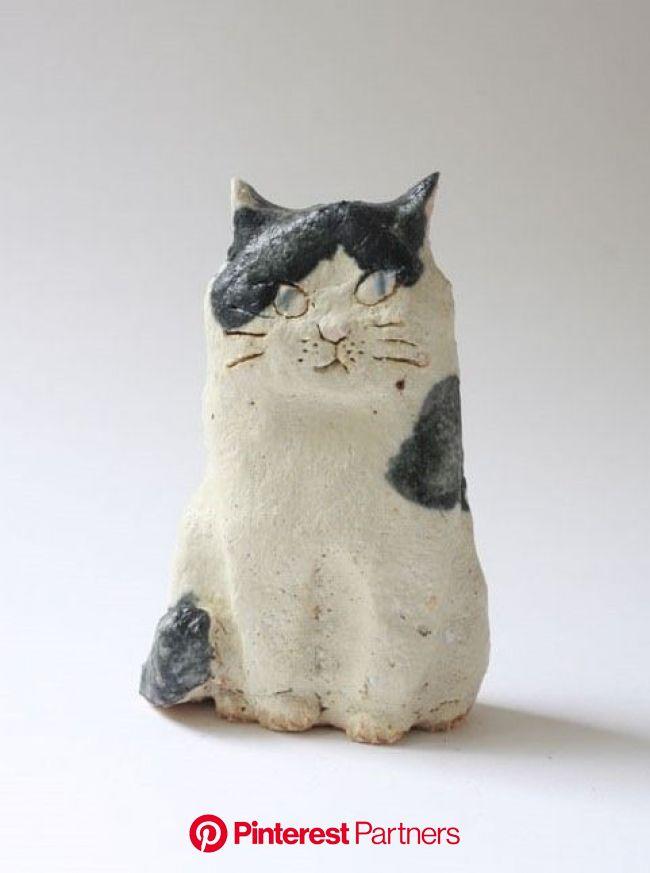 / cat sculptures by kouichi maekawa in 2021 | Ceramics pottery art, Clay art projects, Cat art