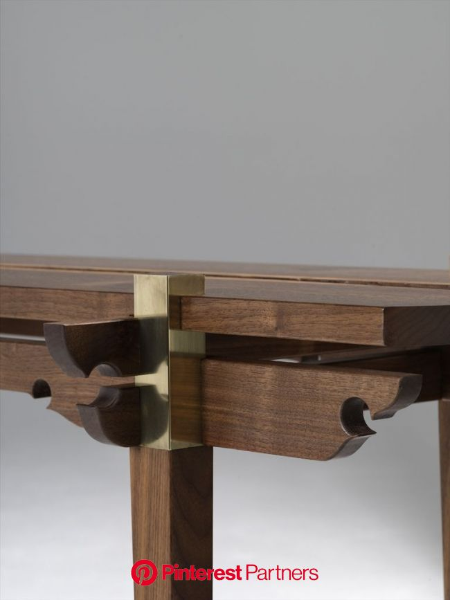Walnut Console Table | Antique chinese furniture, Wood furniture, Furniture finishes